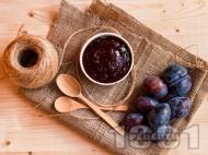 Рецепта Мармалад от сини сливи без захар